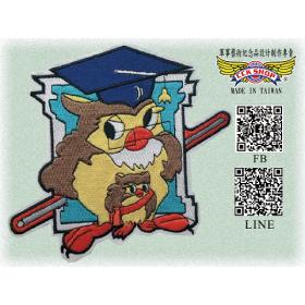 空軍官校飛行指揮部教訓組臂章